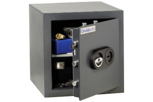 Chubbsafes Zeta 35K - Free Delivery | SafesStore.co.uk